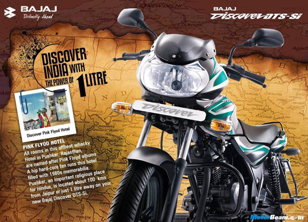 Bajaj_Discover_100cc_motoroids