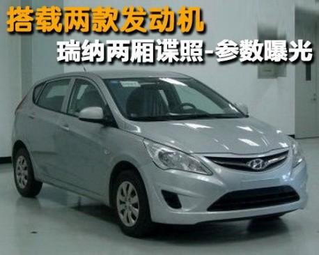 Hyundai_Verna_RB_Hatch_motoroids
