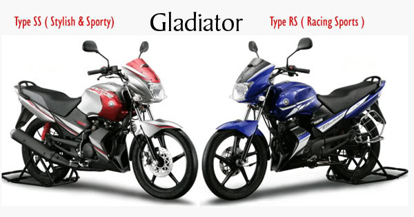 yamaha_gladiator_motoroids