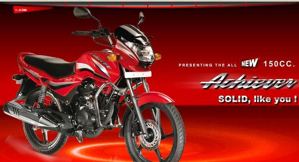New-Hero-Honda-Achiever