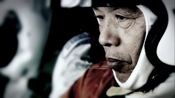 Hiromu-Naruse-Tribute-Video-Opener