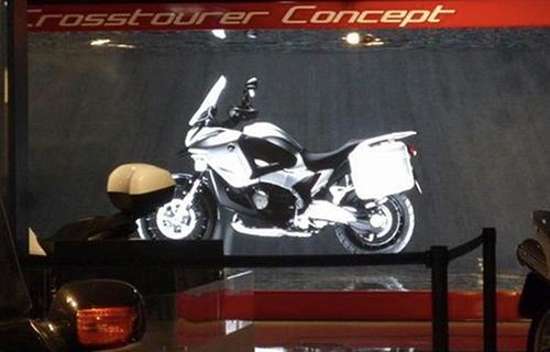Honda-Crosstourer-Concept