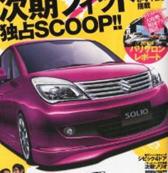 New-Suzuki-Wagon-R