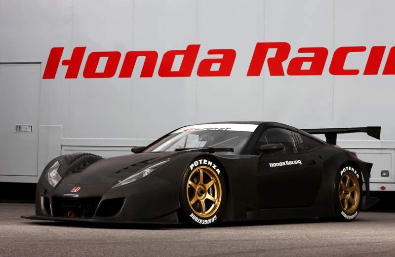 Honda-NSX-2012