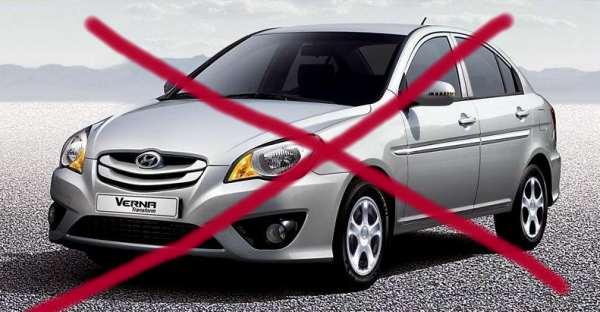 Hyundai-Verna-Transform