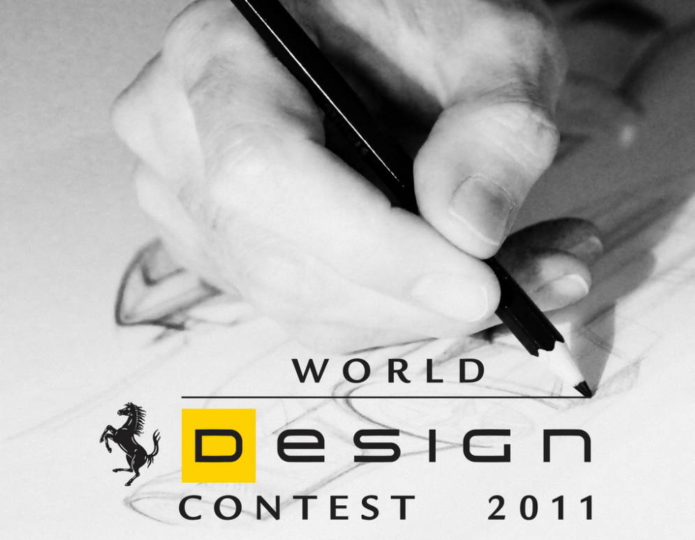 Ferrari-World-design-Contest