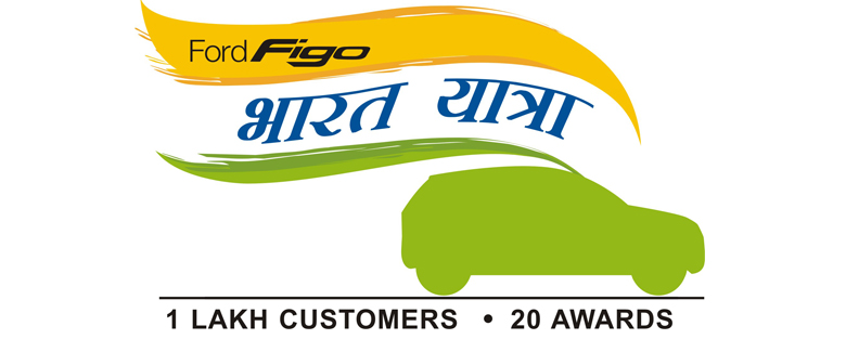 Ford-Figo-Bharat-Yatra