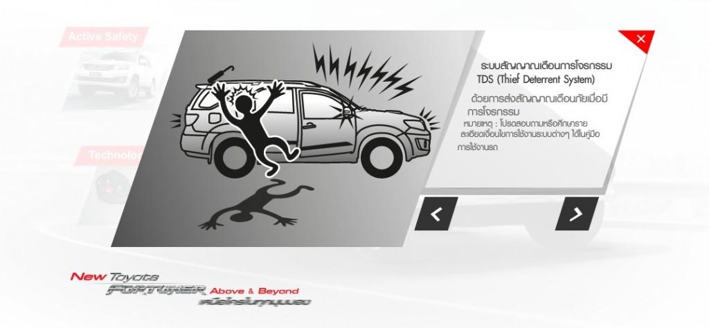 Safety-Aganist-Theft-1024x474
