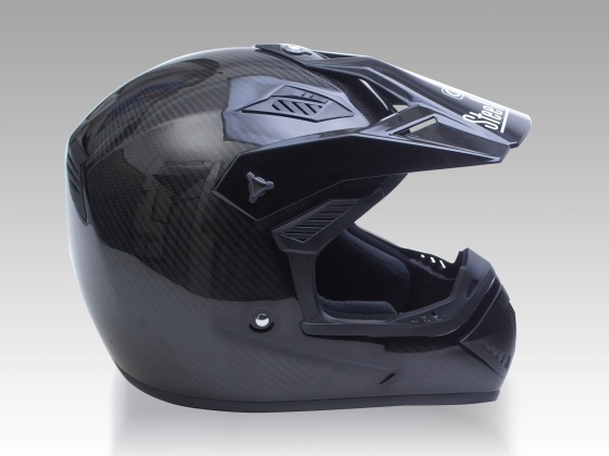 Steelbird-carbon-fiber-helmet