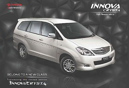 Toyota-Innova-Crysta-Limited-Edition-MPV-1