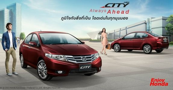 2012-Honda-City-4