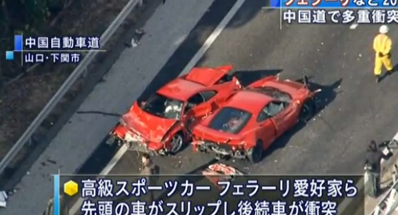 Supercar-Pileup-japan
