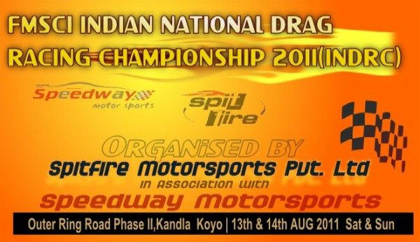 indian-national-drag-championship
