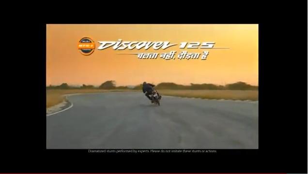 Discver-100-ad