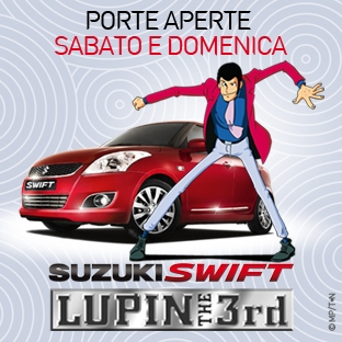 swift-lupin