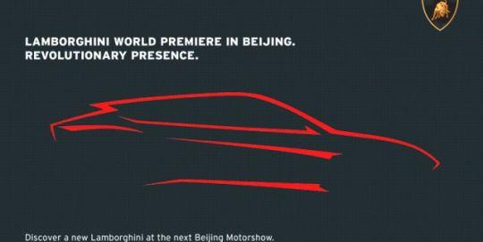 2012-Lamborghini-Urus-SUV-Concept-Teaser2
