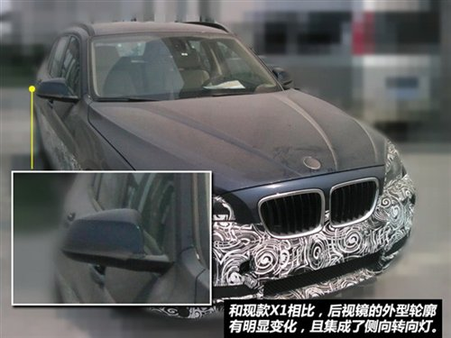 BMW-X1-Beggars-Edition-China-3