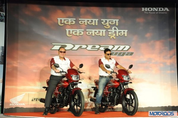 SetWidth600-Honda-Dream-Yuga-launch-2
