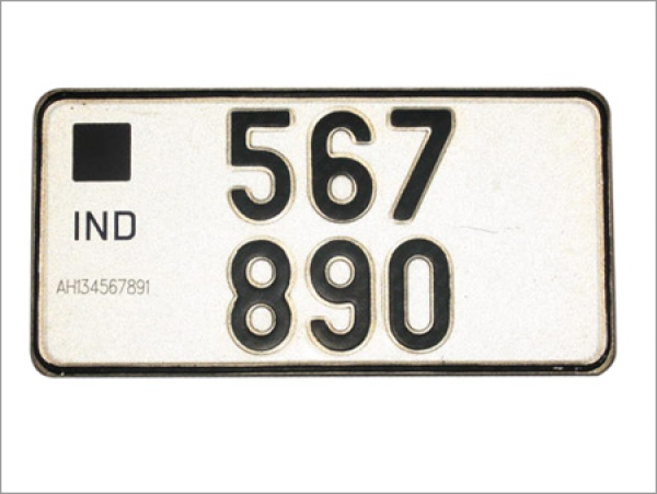 SetWidth600-high-security-number-plates