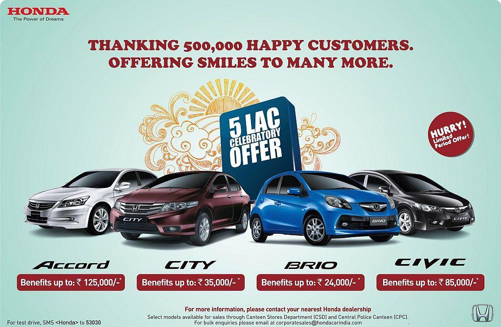 Honda-Car-Discounts
