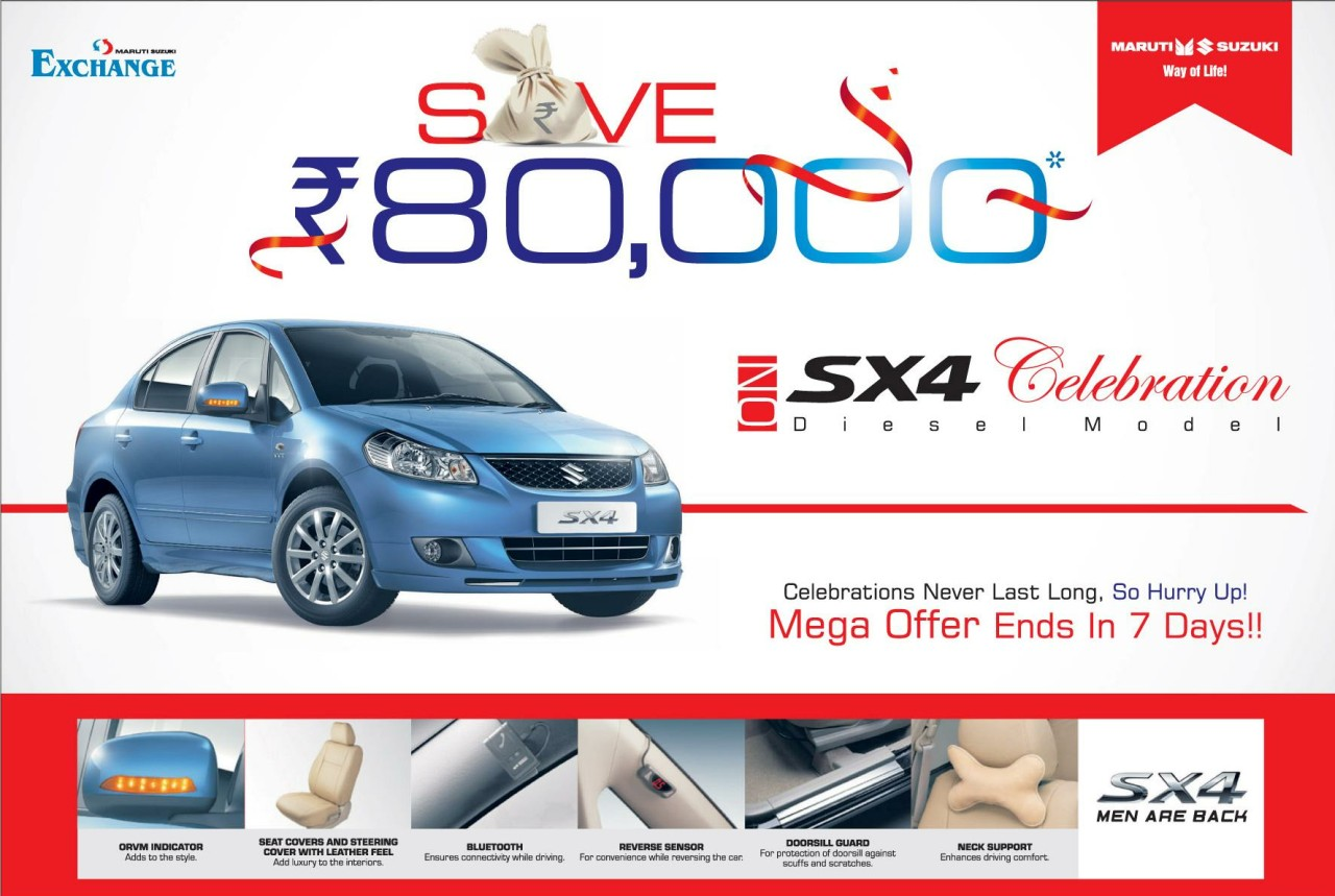 Maruti-SX4-Celebration-Edition