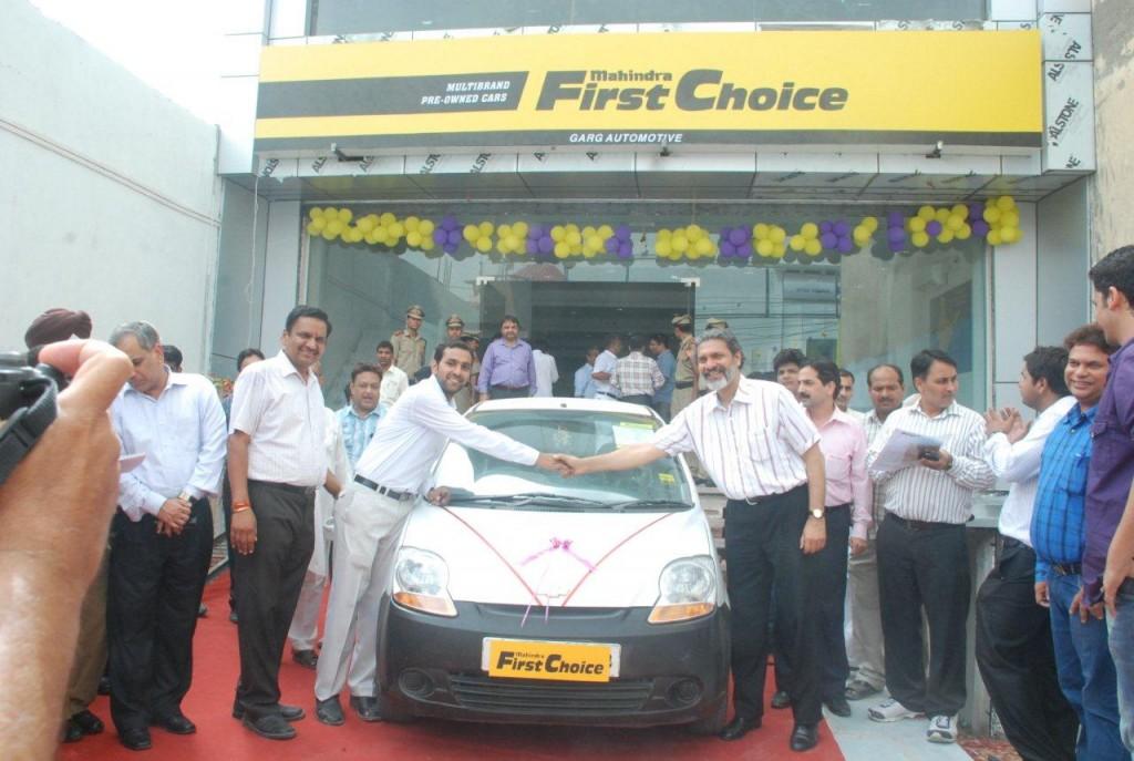 mahindra-first-choice
