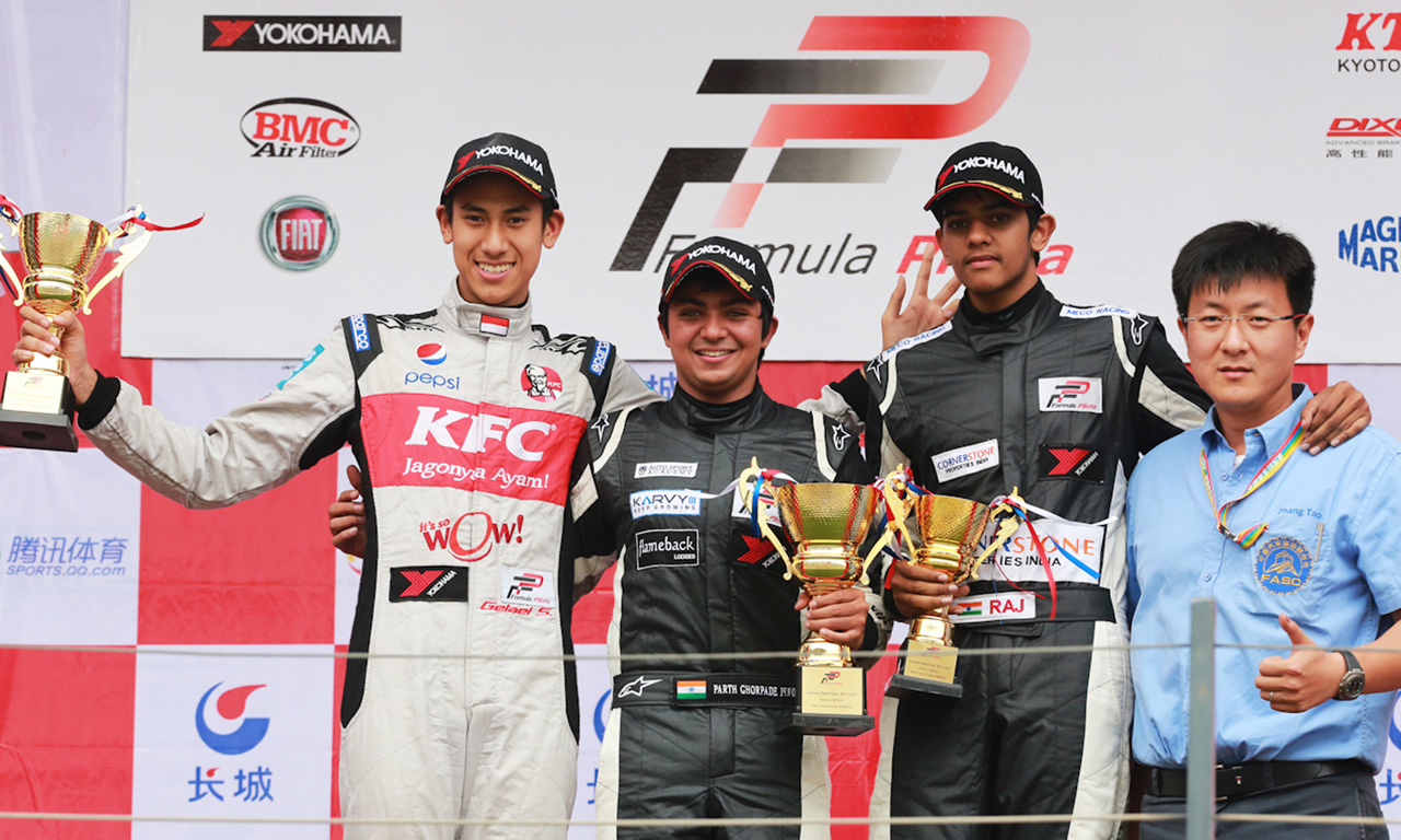 2012-FPC-Ordos-July-R4-podium-Asian