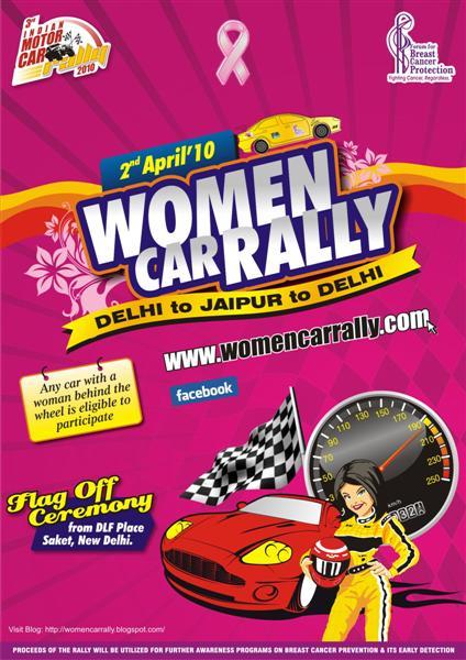 womens_rally_motoroids