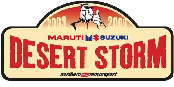 marutio suzuki desert storm motoroids