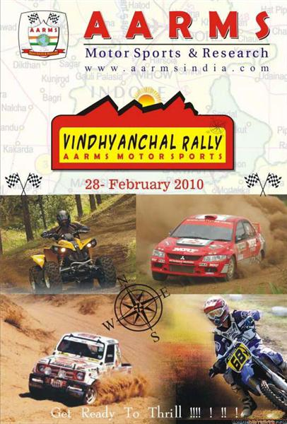 aarms vidhyachal rally 2010 - www.motoroids.com