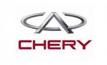Chery-logo-220x134