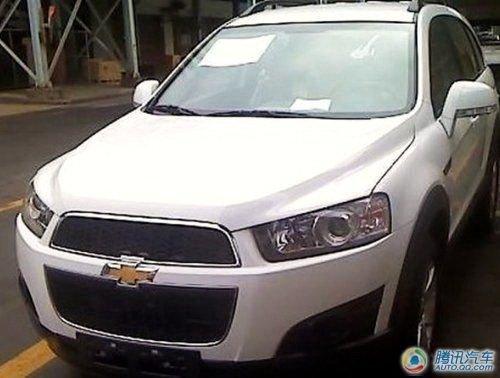 2011 Chevrolet Captiva spy picture