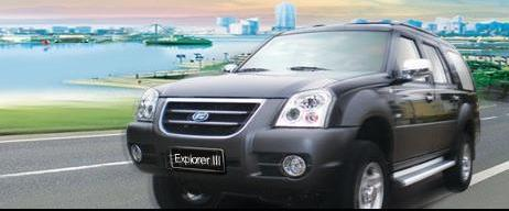 Force Motors is developing a big SUV for India along with Chinese carmaker Guadong Foday. Details, specifications, and rough price of the Explorer on Motoroids.com