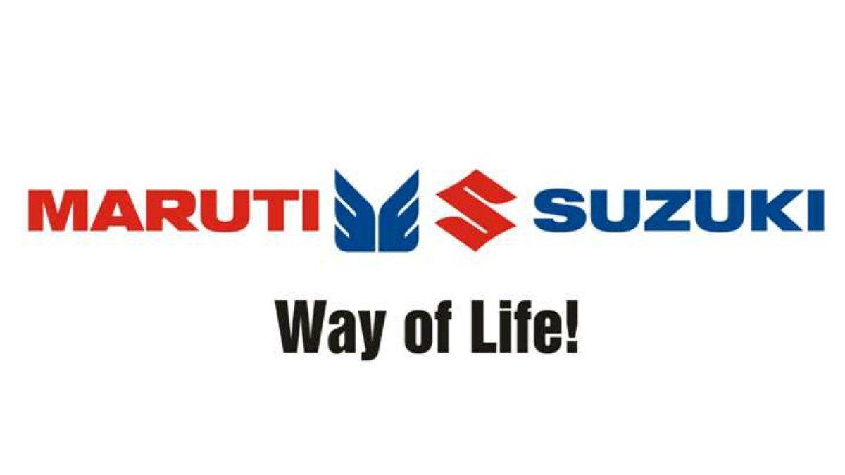 Maruti Suzuki Logo 2019