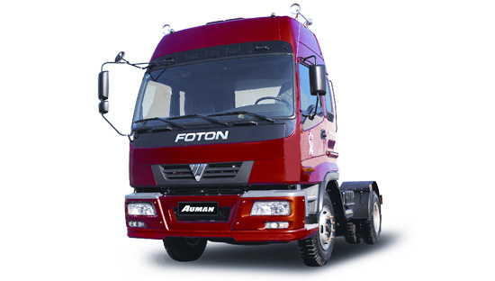 Foton Motors To Set Up Plant At Pune