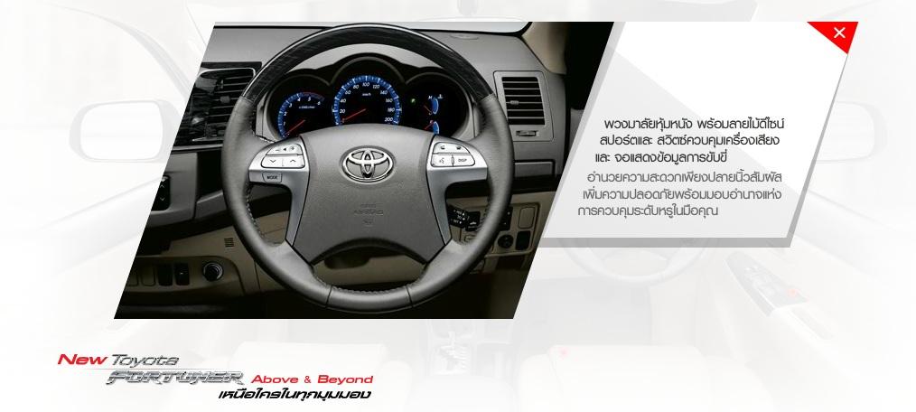 New-Steering-Wheel