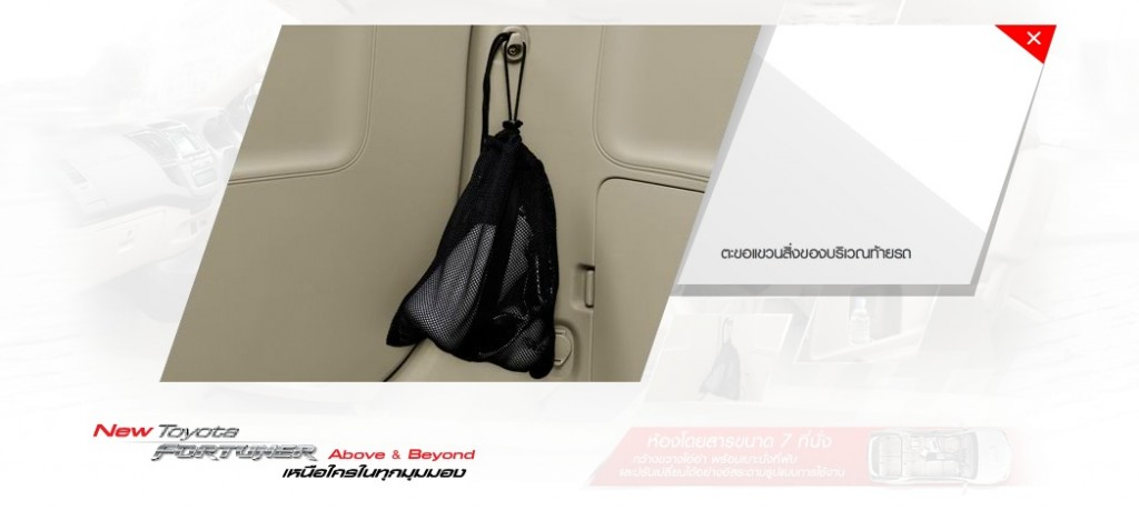 bag-holder-1024x459