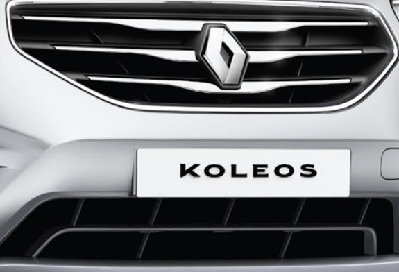 Koleos-India-11