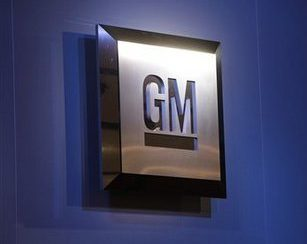 rp_GM-India.jpg