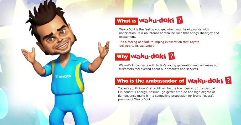 waku-doku-campaign