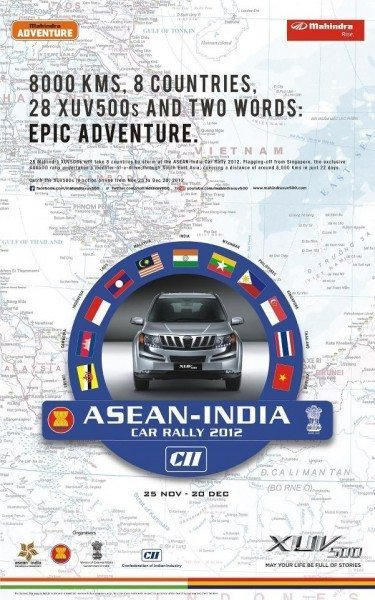 ASEAN-India-2012-Car-Rally