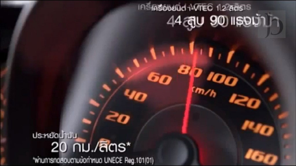 Honda-Brio-Amaze-31