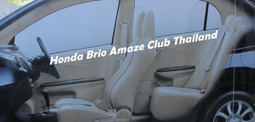 Honda-Brio-Amaze-Interiors-1