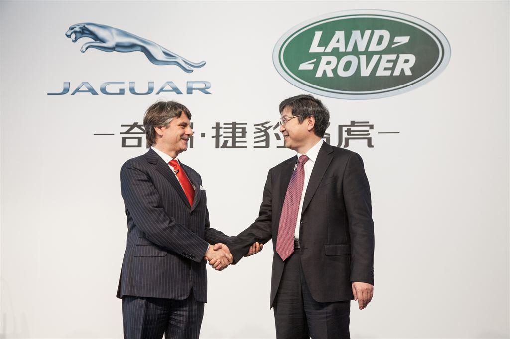 Jaguar-Land-Rover-Chery