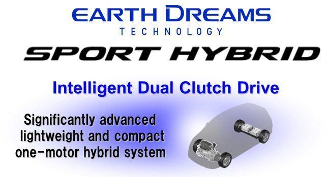 Sport-Hybrid-i-DCD