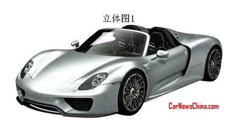 Porsche-918-Spyder-21