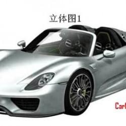 Production Spec Porsche 918 Spyder revealed