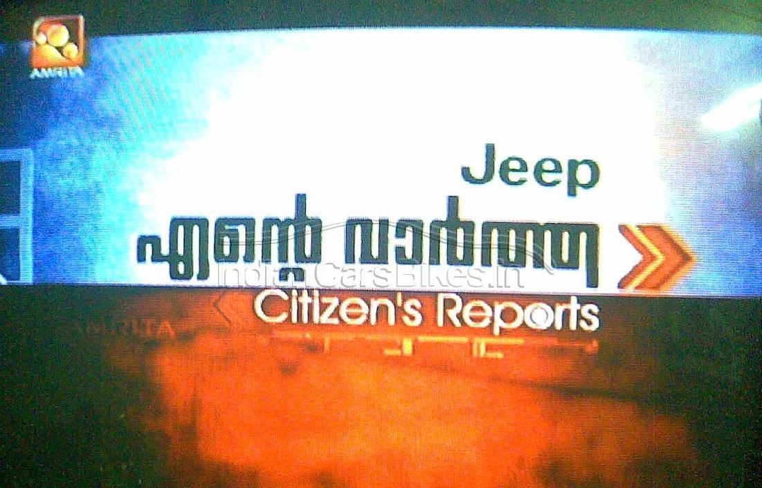 Jeep India TV