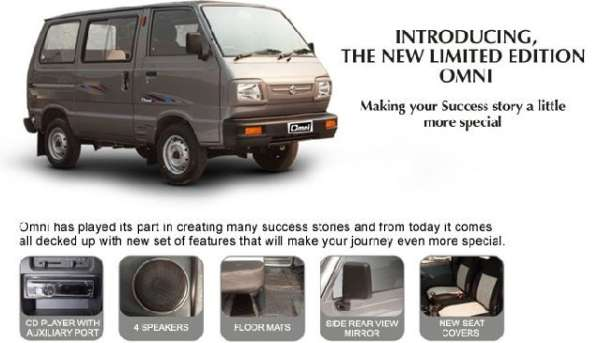 Maruti Suzuki Omni Limited Edition