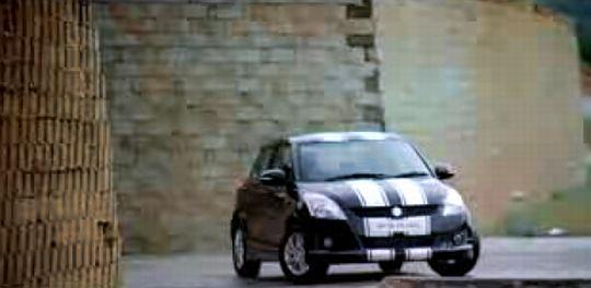 Maruti-Suzuki-Swift-Facelift